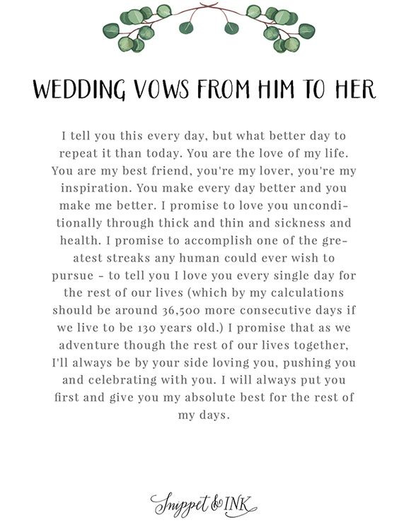 Wedding vows examples